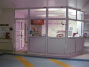 Klinik Krumbach